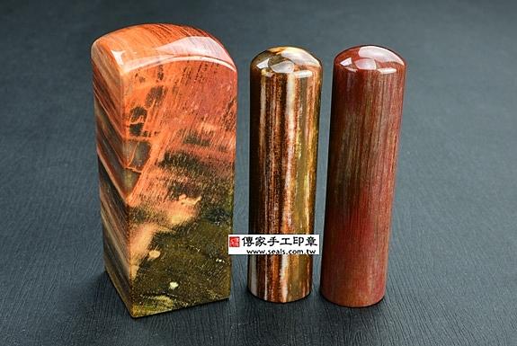 頂級彩色木化石公司印章《半手工噴砂》一吋,加長高度,單章。全配包裝。傳家手工印章