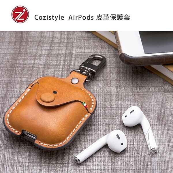 【A Shop】Cozistyle AirPods 皮革保護套 收納套