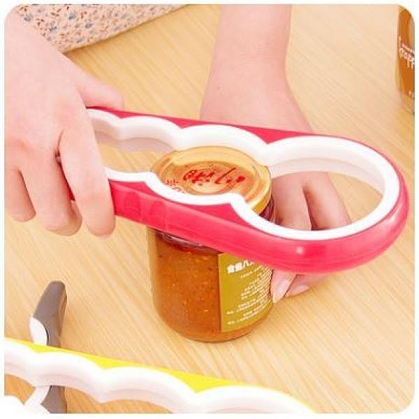 多功能四合一開罐器家用開罐頭器防滑擰瓶蓋器開罐頭瓶器 (不挑色)
