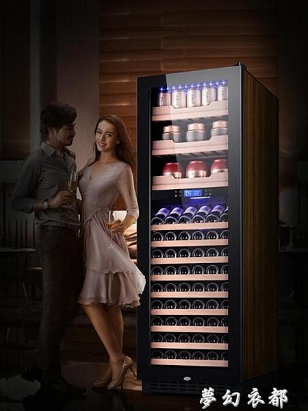 尊堡 BJ-508D 智慧恒溫酒櫃壓縮機紅酒櫃冰吧雙溫風冷茶葉冷藏櫃 聖誕節全館免運