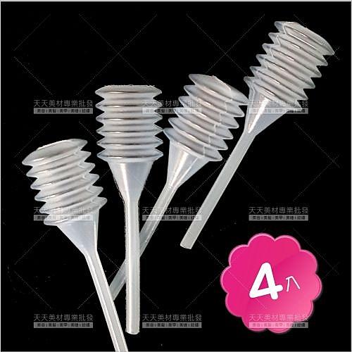 香水分裝工具--填充吸管-4入(E229)[99929]