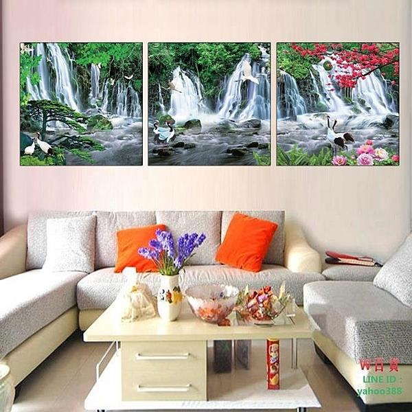 無框畫裝飾畫客廳書房三聯沙發墻壁畫辦公室風景山水瀑布