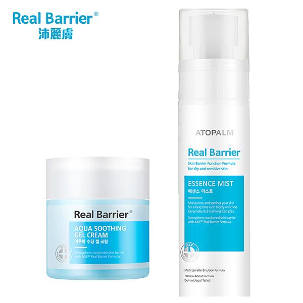 【夏日鎖水組】Real Barrier沛麗膚屏護沁涼水感凝凍(50ml)+屏護保濕精華噴霧80ml