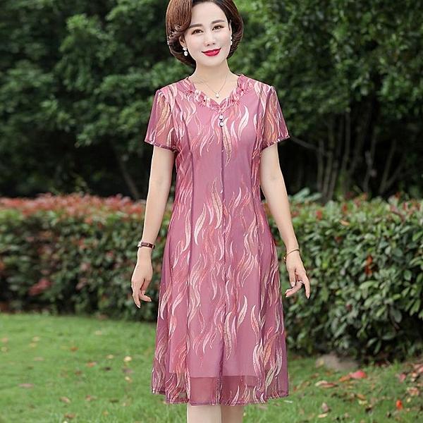 媽媽裝夏裝洋裝中老年女裝短袖闊太太洋氣高貴中年裙子大尺碼新款  XL-5XL