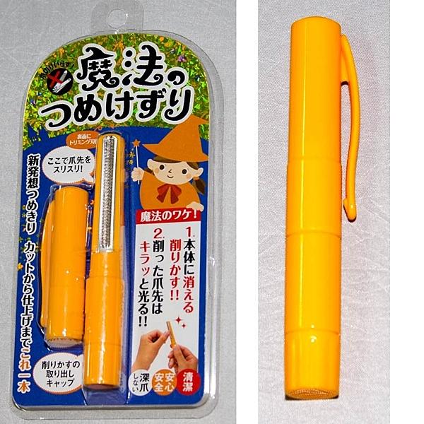 魔法修指甲器 日本製 不要再用指甲刀修剪 清潔安心安全
