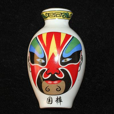 [銀聯網] 中國風陶瓷花瓶磁鐵冰箱貼 3入