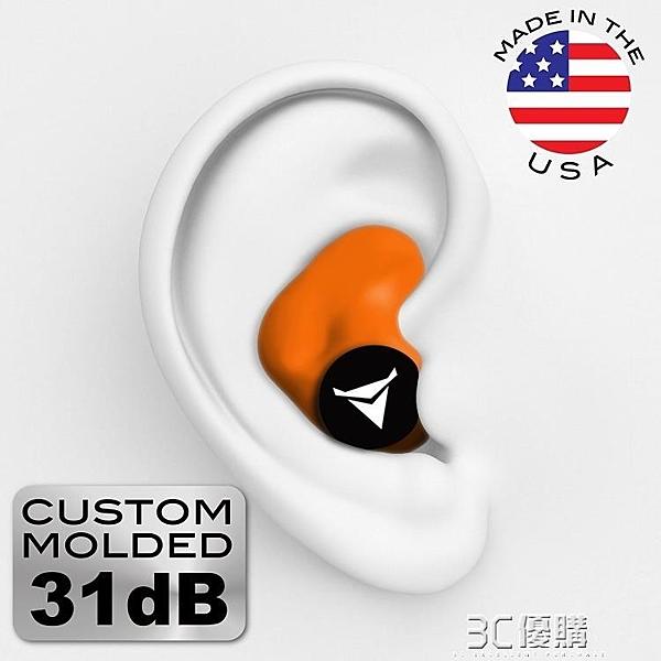 睡眠耳塞 Decibullz定制可塑隔音耳塞防噪吵靜音 防噪 防吵 睡眠睡覺  降噪音耳塞 3C