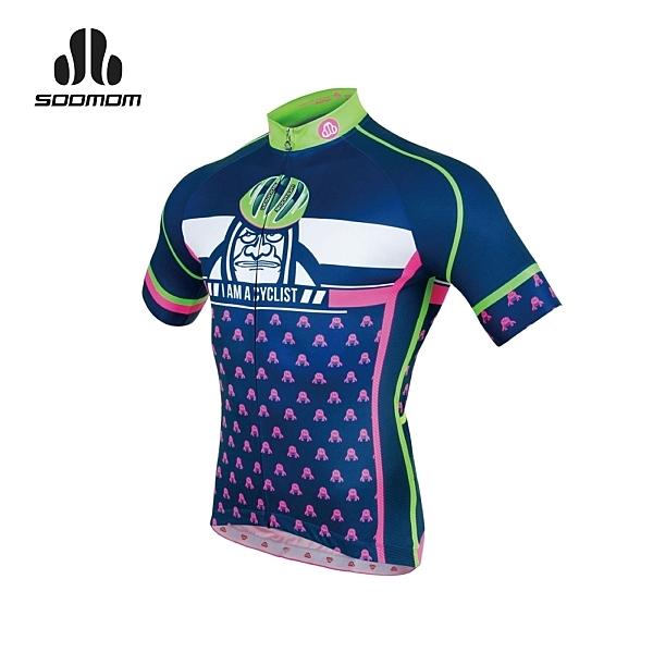 SOOMOM 男瑪爾斯短車衣(單車 自行車 速盟  免運≡體院≡ 12205