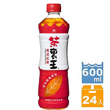 【免運直送】茶裏王英式紅茶600ml-1箱(24入)【合迷雅好物超級商城】