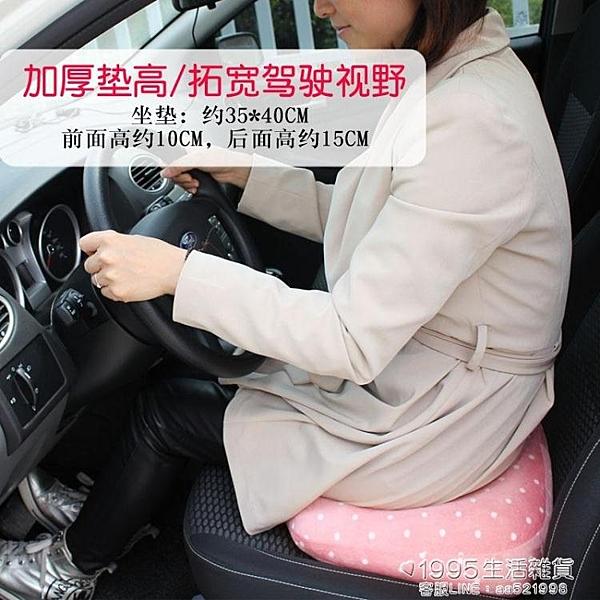 學車坐墊練車汽車增高加厚科二駕考駕照專用矮個駕駛座加高椅墊女【精品百貨】