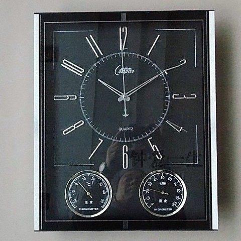 康巴絲電子日曆掛鐘(2703黑表盤)