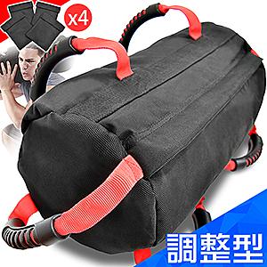 加厚調整型負重沙包袋.可調式重訓沙袋Power Bag舉重量訓練包.重力量啞鈴健身體能量包深蹲