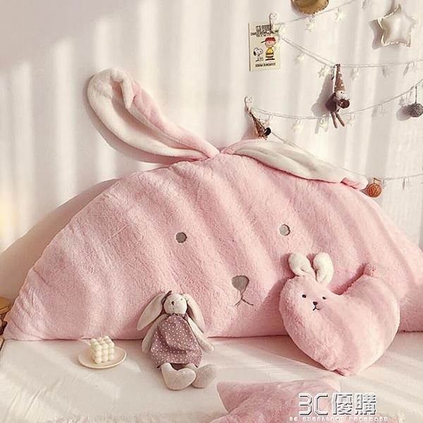 床頭靠枕 北歐ins萌兔耳朵ins床頭靠背抱枕兔兔絨刺繡臥室沙發床頭靠枕靠墊 3C優購HM