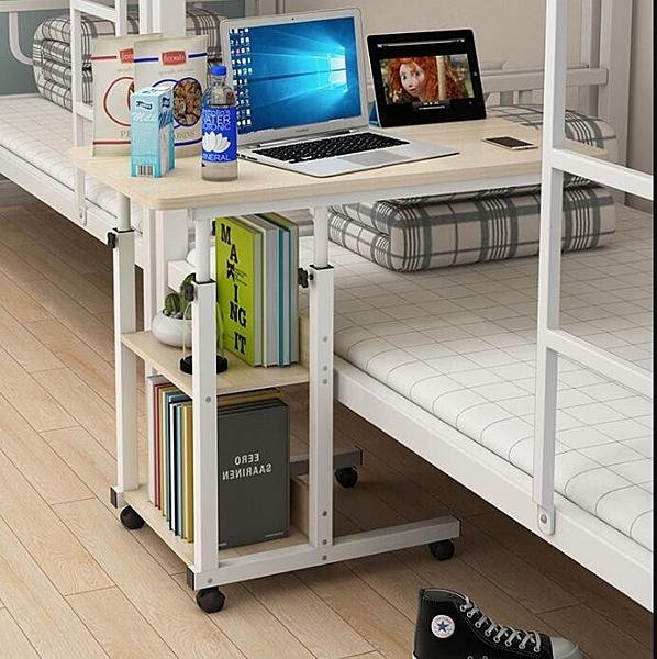 電腦桌 可移動床邊桌 家用簡易電腦桌學生宿舍床上書桌臥室懶人簡約小桌子  降價兩天