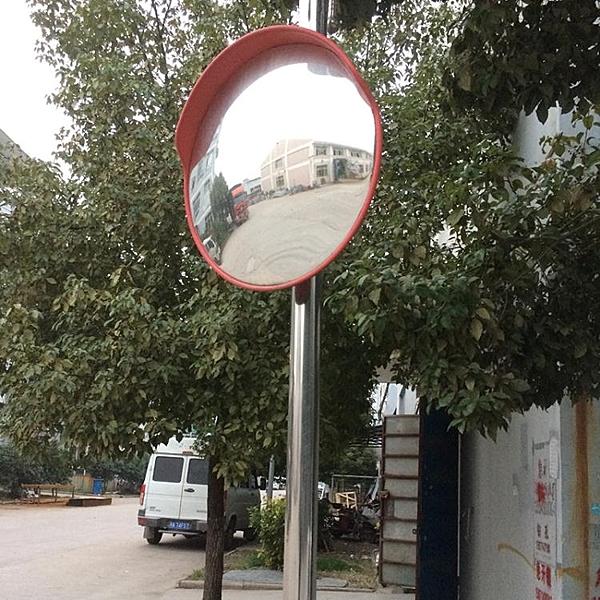 80cm廣角鏡100cm凸面鏡反光鏡道路轉角鏡凸球面鏡凹凸鏡防盜鏡WD
