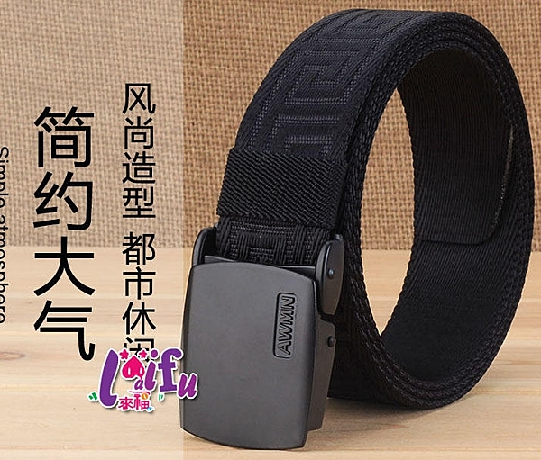 來福腰帶,k1241男腰帶方框休閒腰帶腰皮帶正品,售價390元