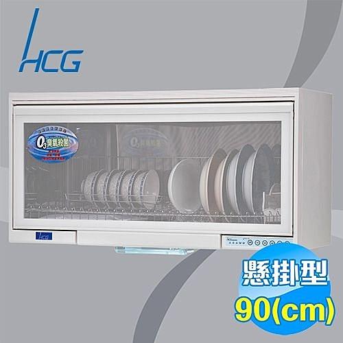 和成 HCG 90公分懸掛式烘碗機 BS9000R