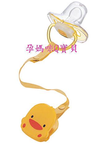 台灣製黃色小鴨拇指型初生安撫奶嘴+奶嘴鍊~83102