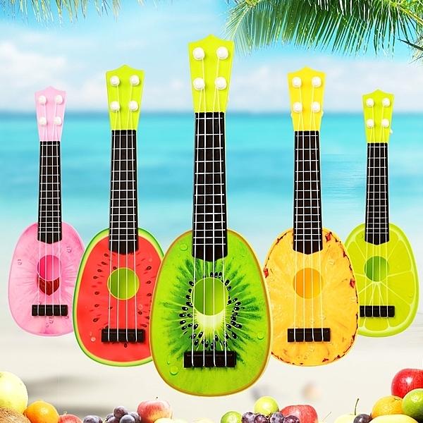 *幼之圓*水果烏克利利~吉他玩具~可彈奏 仿真迷你烏克里里樂器 男女寶寶仿真吉他