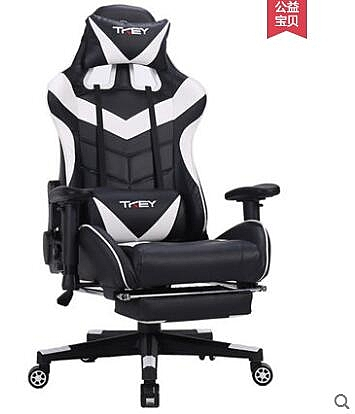 綠豆芽電腦椅家用可躺wcg網咖吧遊戲賽車座椅競技電競椅子  MKS母親節禮物