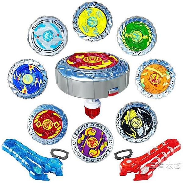 戰鬥陀螺魔幻陀螺2代3套裝對戰斗夢幻拉線發光焰天火龍王正版男孩兒童玩具