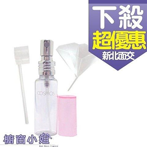 琉璃香水瓶 香水分裝瓶 空瓶 T36167 10ml
