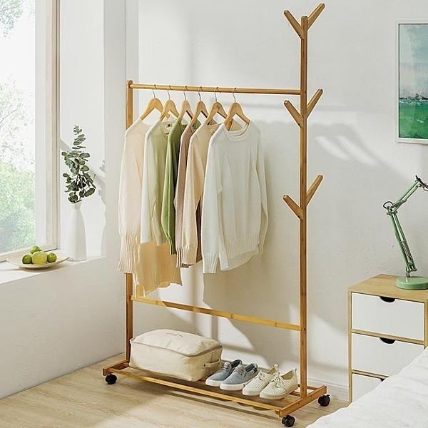 簡易衣帽架 落地臥室掛衣架 客廳衣服架子收納整理架現代簡約置物架