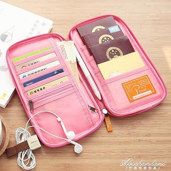 護照包機票夾保護套女ins旅行非必備收納卡包出國多功能袋證件包 黛尼時尚精品