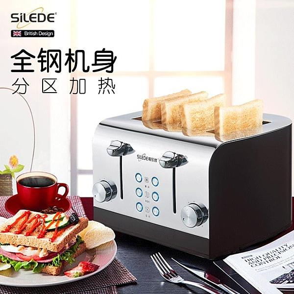 烤面包機家用商用烤土司多士爐宿舍小型多功能全自動早餐機 科炫數位