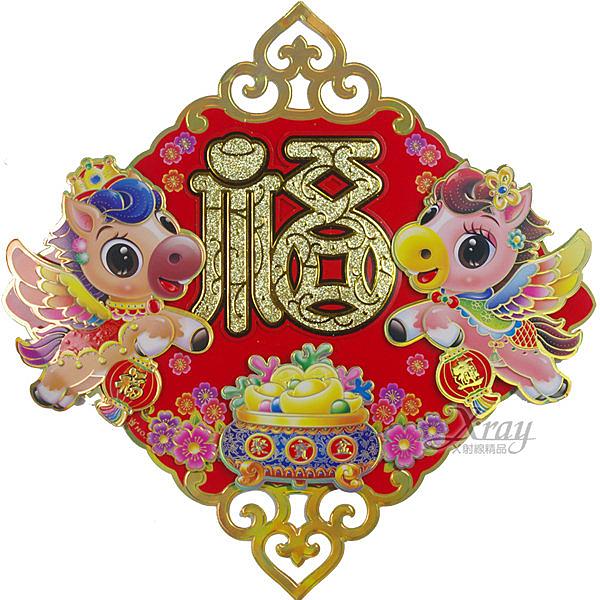 節慶王【Z710841】聚寶提燈飛馬斗方,猴年春聯/字貼/佈置/紙製品/過年