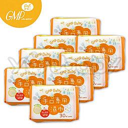 西川 GMP baby 超厚手口專用濕巾/濕紙巾30抽8包