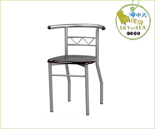 {{ 海中天時尚傢俱 }} C10  摩登時尚 餐椅系列 500-24  可利餐椅