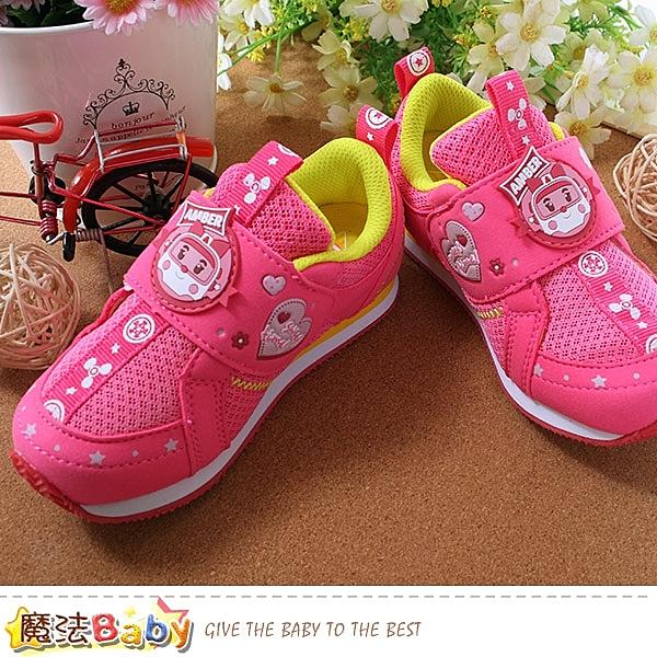女童鞋 POLI正版安寶款機能運動鞋 魔法Baby