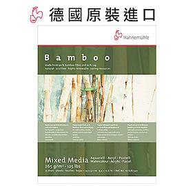 德國Hahnemuhle-Media竹纖維水彩紙106-285-40(24x32cm)-25張入 / 本