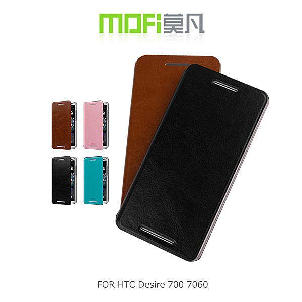 ☆愛思摩比☆ MOFI 莫凡 HTC Desire 700 7088 7060 睿系列側翻可立皮套 硬殼 防水皮套