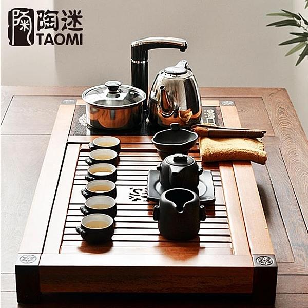 [超豐國際]茶具套裝花梨木茶盤實木帶電磁爐四合一排水整套功夫1入