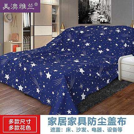 防塵佈-防塵布遮蓋 沙發遮蓋布蓋家具的布遮灰布床防塵罩布大蓋布擋灰布 完美