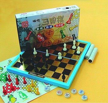 磁性三用棋(西洋棋.跳棋.象棋)