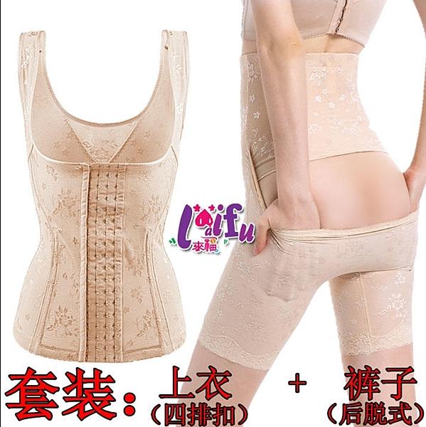 來福塑身衣,F122塑身衣上下分開二件式平腹後脫塑腿塑身衣正品,售價990元