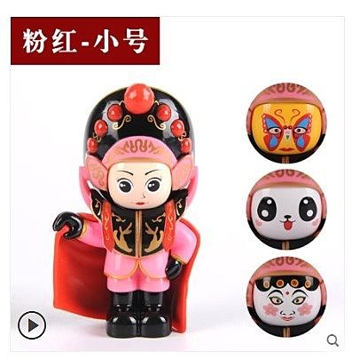 [銀聯網] 中國四川特色川劇變臉娃娃京劇臉譜玩偶 1入