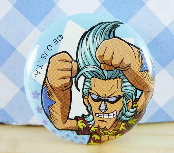 【震撼精品百貨】One Piece_海賊王~胸章-佛郎基圖案