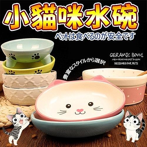 四個工作天出貨除了缺貨》ELITE伊麗寵物陶瓷碗貓咪印花食碗 水盆-黑色碗墊子