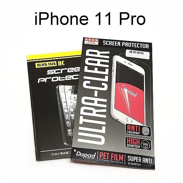 亮面高透螢幕保護貼 iPhone 11 Pro (5.8吋)
