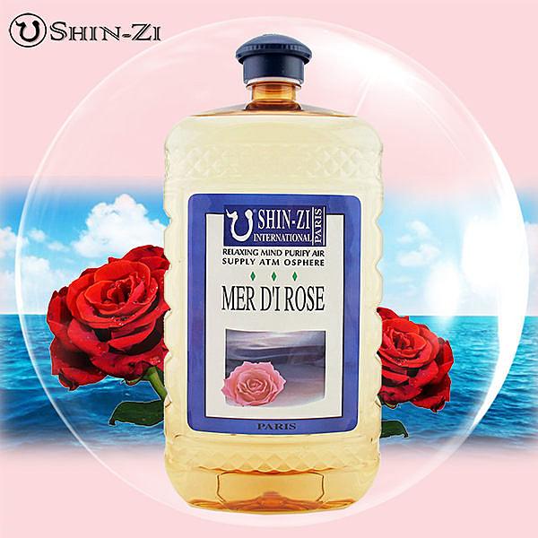 (海洋玫瑰)2000ml 薰香精油 汽化精油 薰香瓶精油 香薰瓶精油