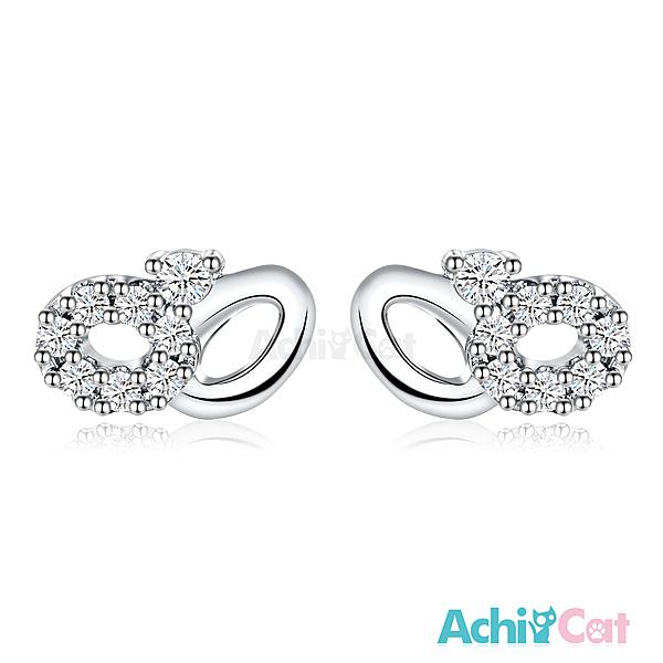 925純銀耳環 AchiCat 純銀飾 完美舞會