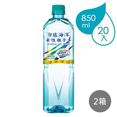 【台塩】海洋鹼性離子水 850ml x40瓶/2箱