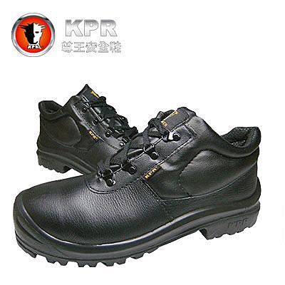 【KPR】寬楦大底耐熱安全鞋/半統黑色