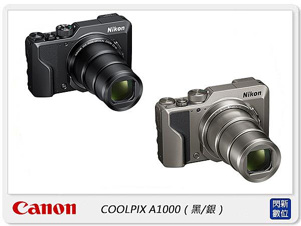 登錄送原廠電池~Nikon COOLPIX A1000 (公司貨) 輕巧變焦相機