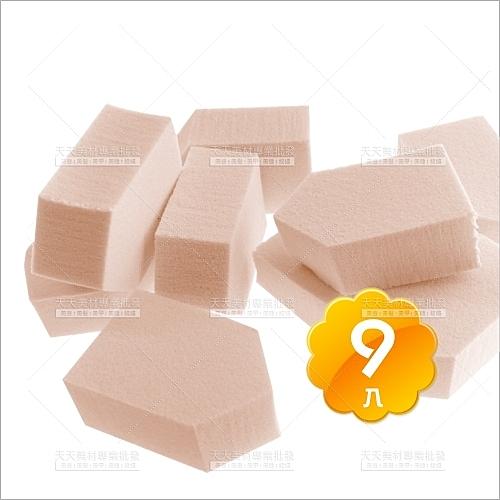 化妝海綿粉撲-9片(膚色屋型款)[99732]