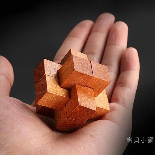 孔明鎖 魯班鎖套裝小學生積木九連環益智力早教玩具成人智力解鎖【快速出貨】